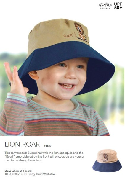Picture of COOL KIDZ - LION ROAR