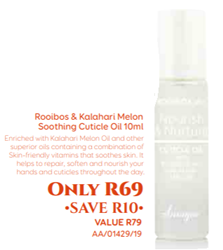 Picture of ANNIQUE NOURISH & NURTURE - KALAHARI MELON SOOTHING CUTICLE OIL