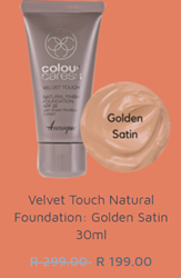 Picture of ANNIQUE CC FOUNDATION - VELVET TOUCH FINISH SPF20 - GOLDEN SATIN